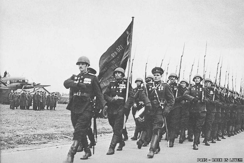 Парад Победы - 1945